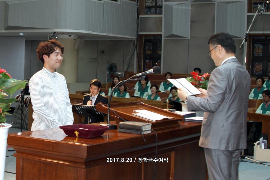 20170820장학금수여식 (28)p.jpg