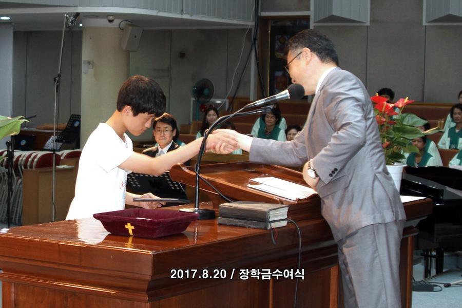 20170820장학금수여식 (37)p.jpg
