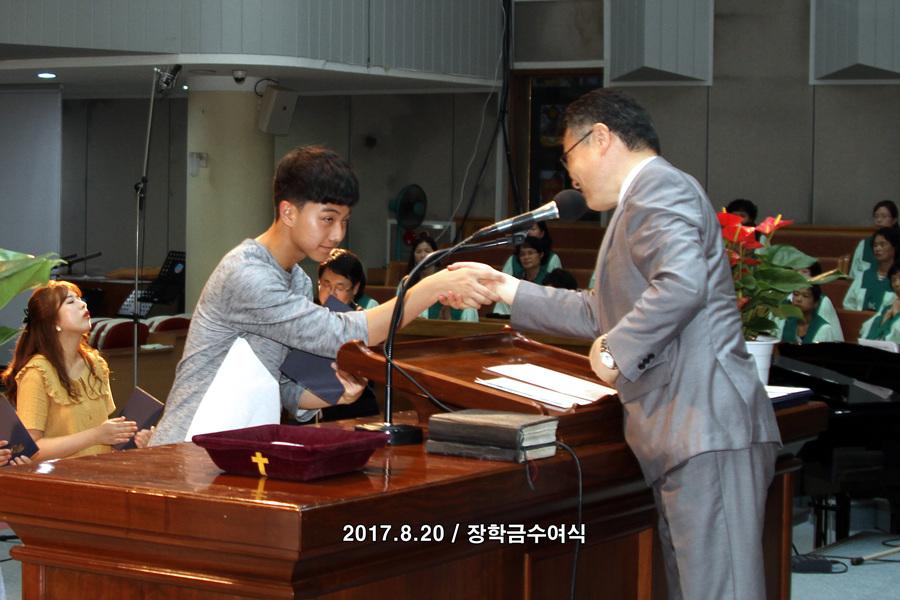 20170820장학금수여식 (52)p.jpg