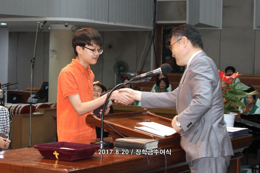 20170820장학금수여식 (18)p.jpg