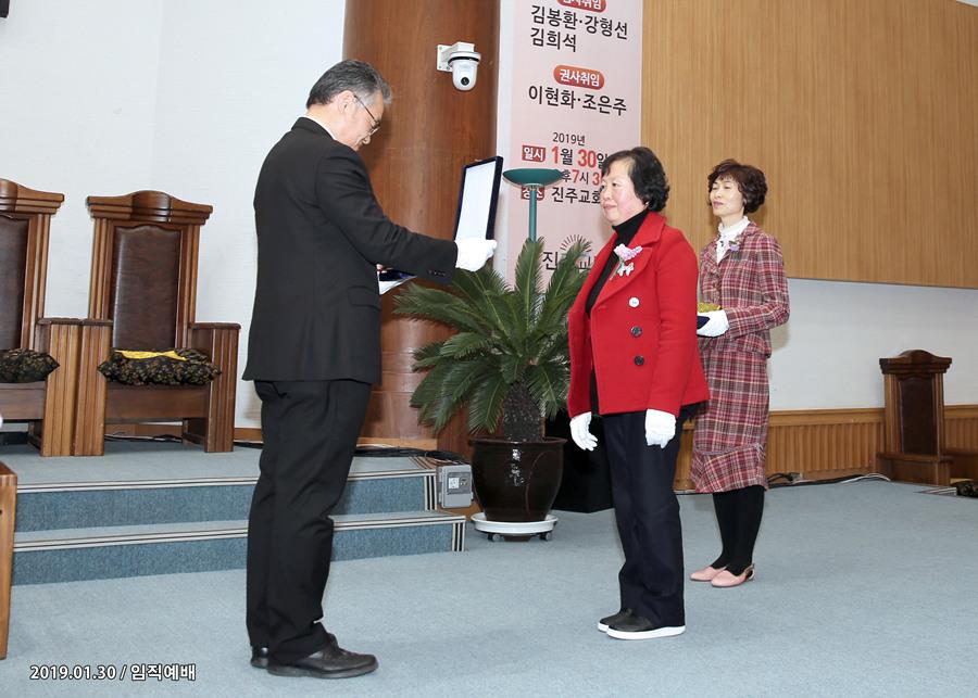 20190130임직예배 (21)p.jpg
