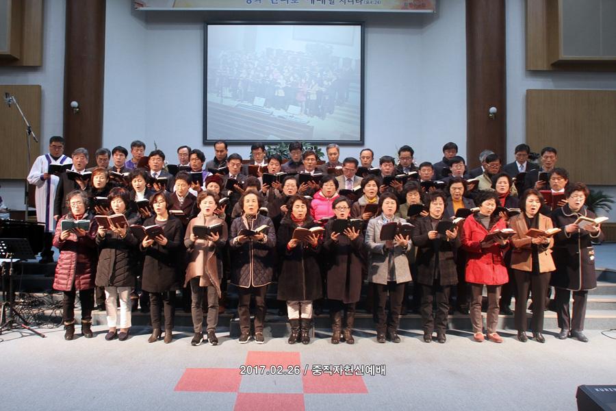 20170226중직자헌신예배 (4)p.jpg