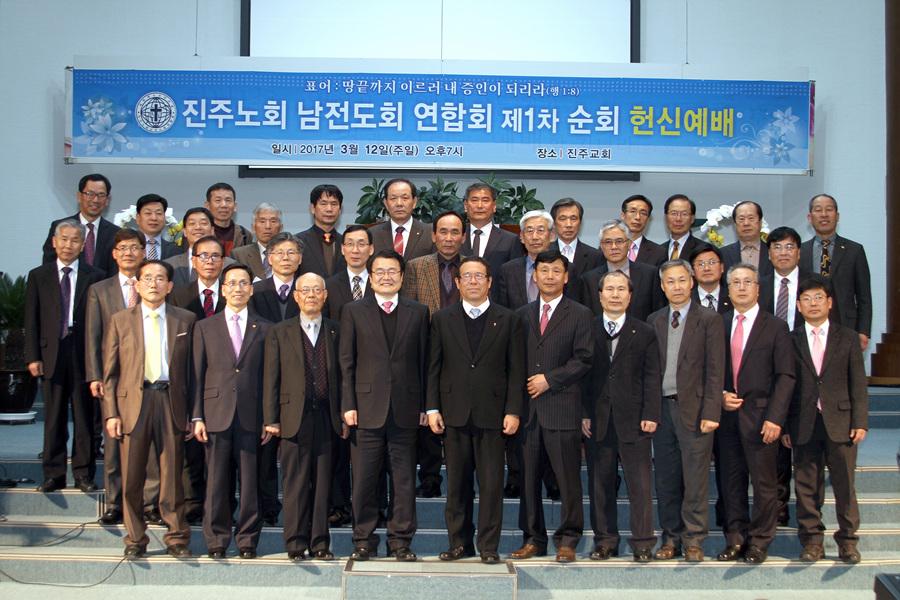 20170312진주노회남전도회 순회헌신예배 (15)p.jpg