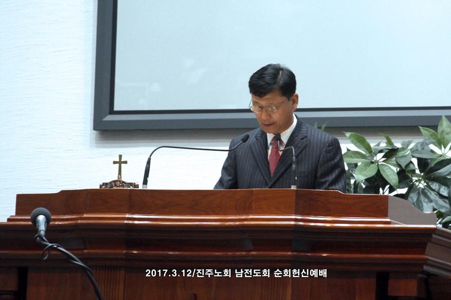20170312진주노회남전도회 순회헌신예배 (3)p.jpg