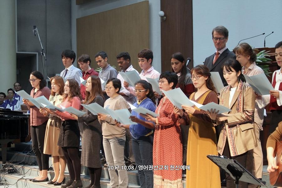 20171008영어권헌신예배 (8)p.jpg