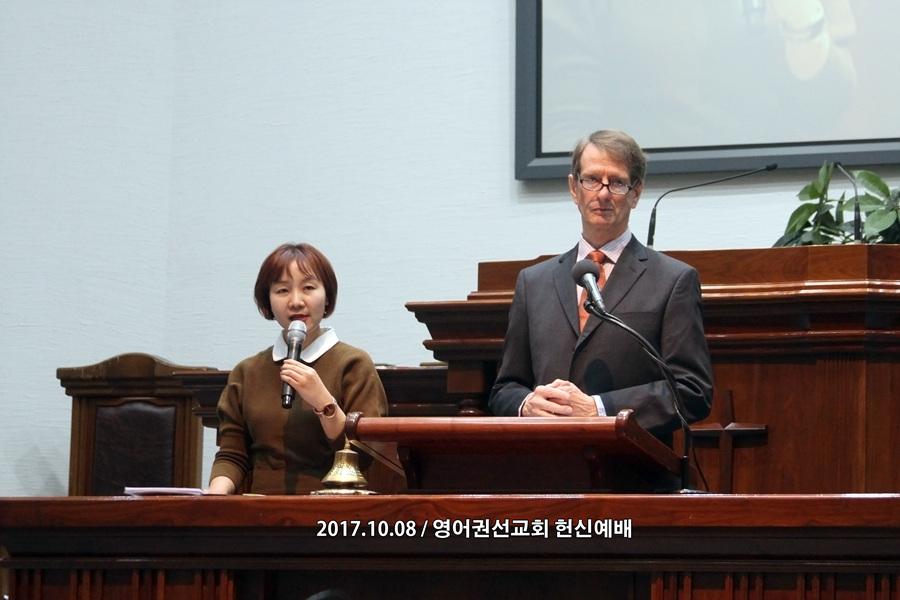 20171008영어권헌신예배 (4)p.jpg