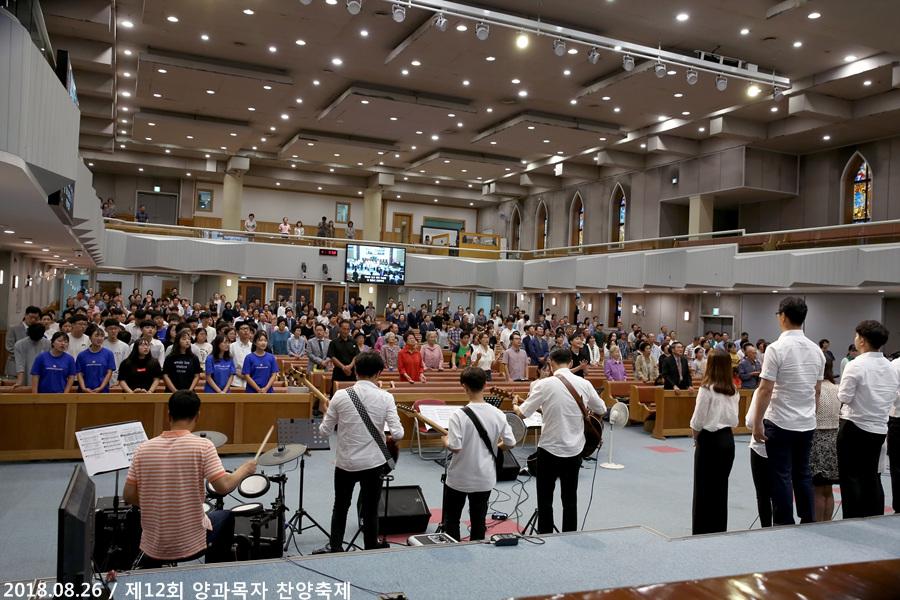 20180826제12회양과목자찬양축제 (47)p.jpg