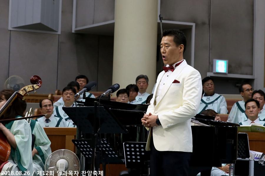 20180826제12회양과목자찬양축제 (23)p.jpg