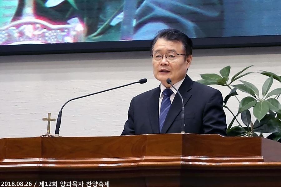 20180826제12회양과목자찬양축제 (8)p.jpg