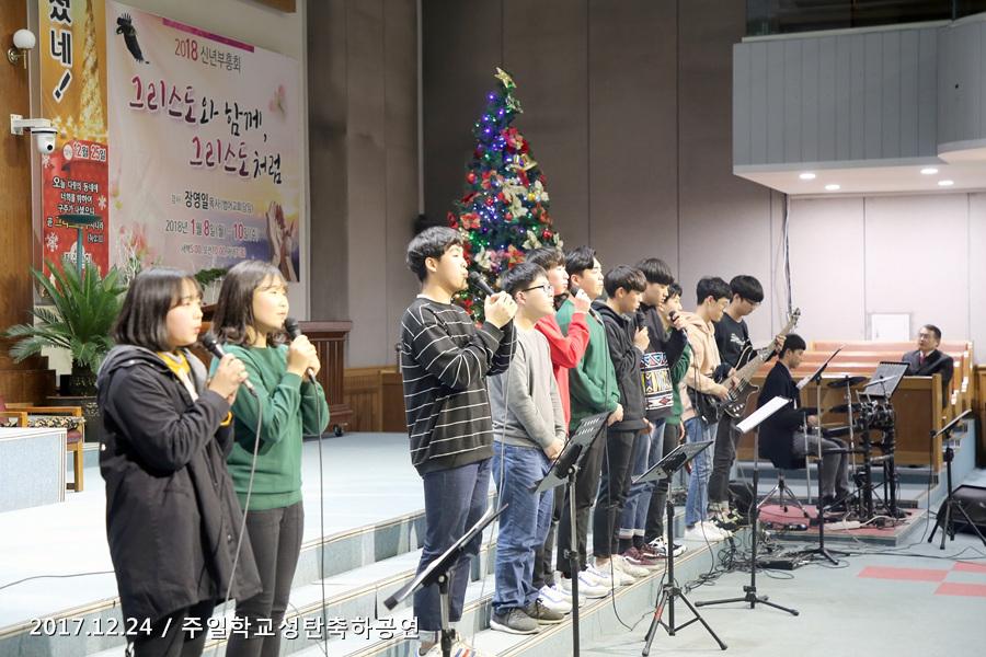 20171224주일학교 성탄축하공연 (76)p.jpg