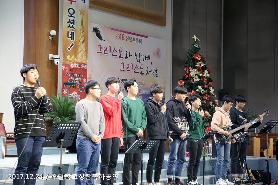 20171224주일학교 성탄축하공연 (75)p.jpg