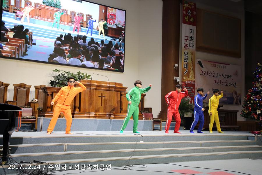 20171224주일학교 성탄축하공연 (79)p.jpg