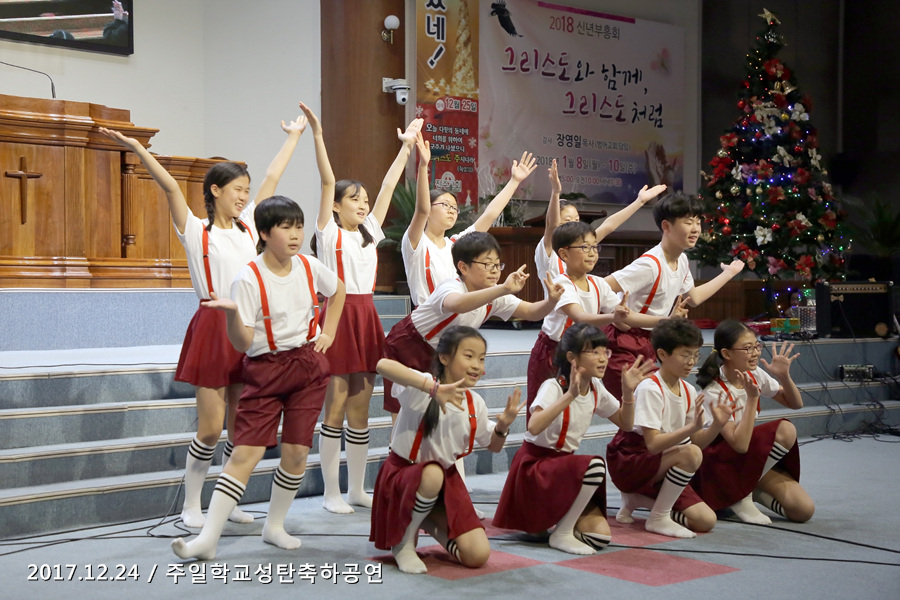 20171224주일학교 성탄축하공연 (88)p.jpg