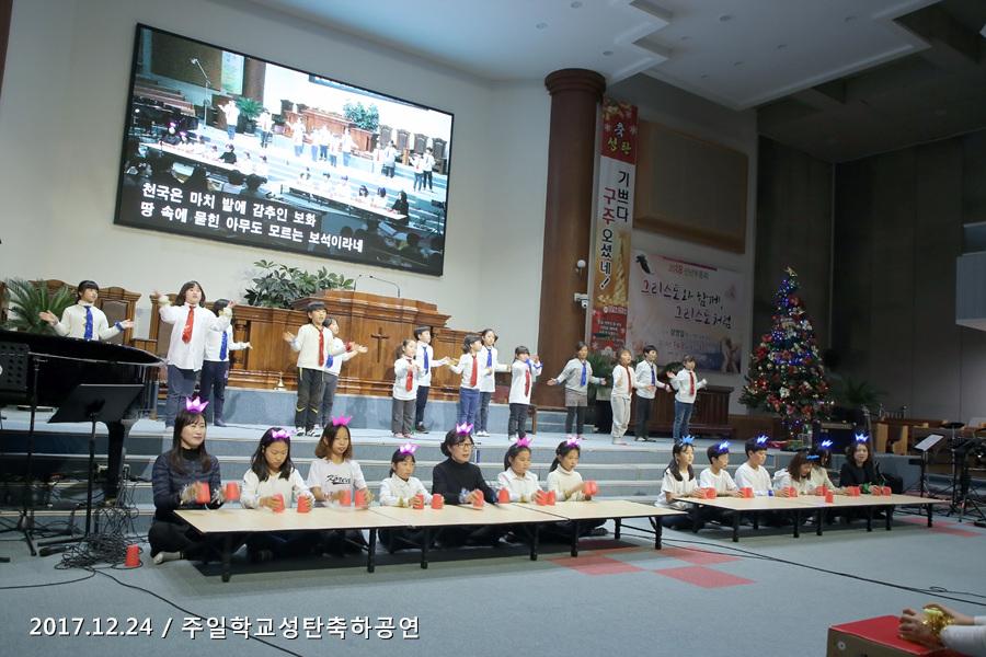 20171224주일학교 성탄축하공연 (49)p.jpg