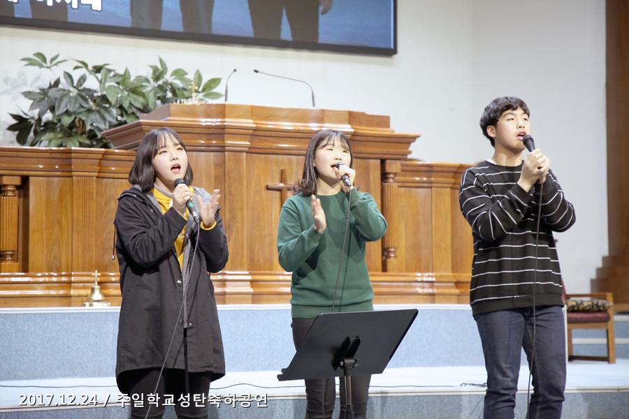 20171224주일학교 성탄축하공연 (78)p.jpg