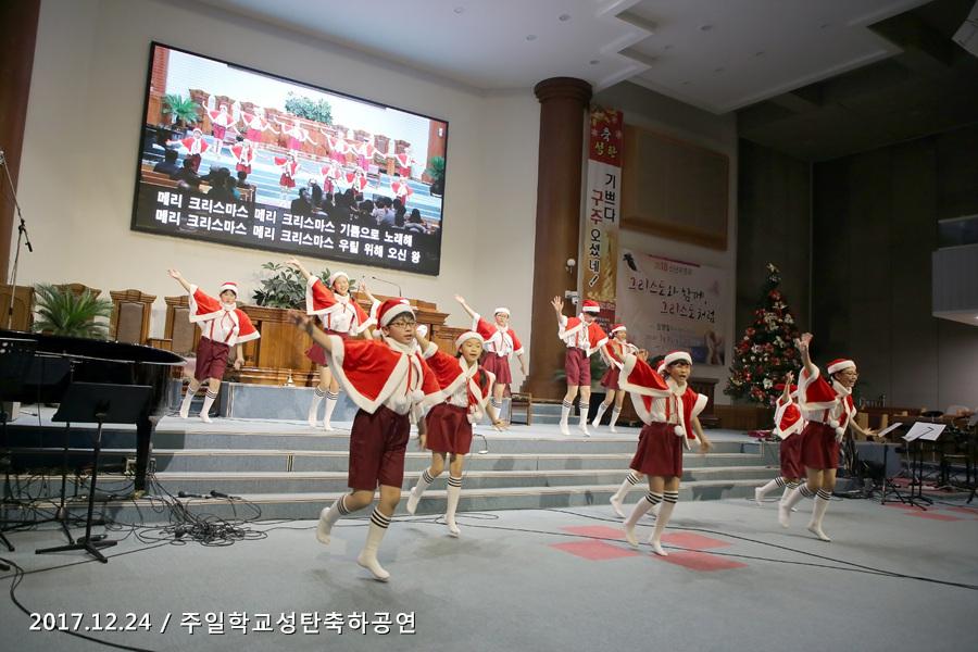 20171224주일학교 성탄축하공연 (98)p.jpg