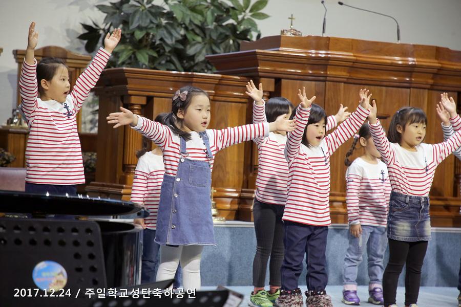 20171224주일학교 성탄축하공연 (29)p.jpg