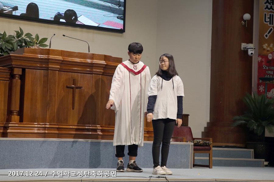 20171224주일학교 성탄축하공연 (66)p.jpg