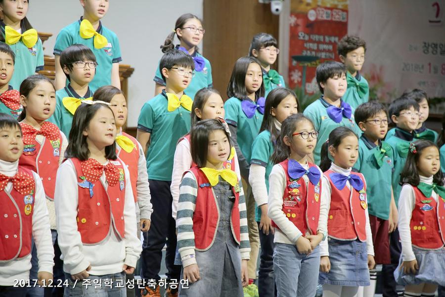 20171224주일학교 성탄축하공연 (62)p.jpg