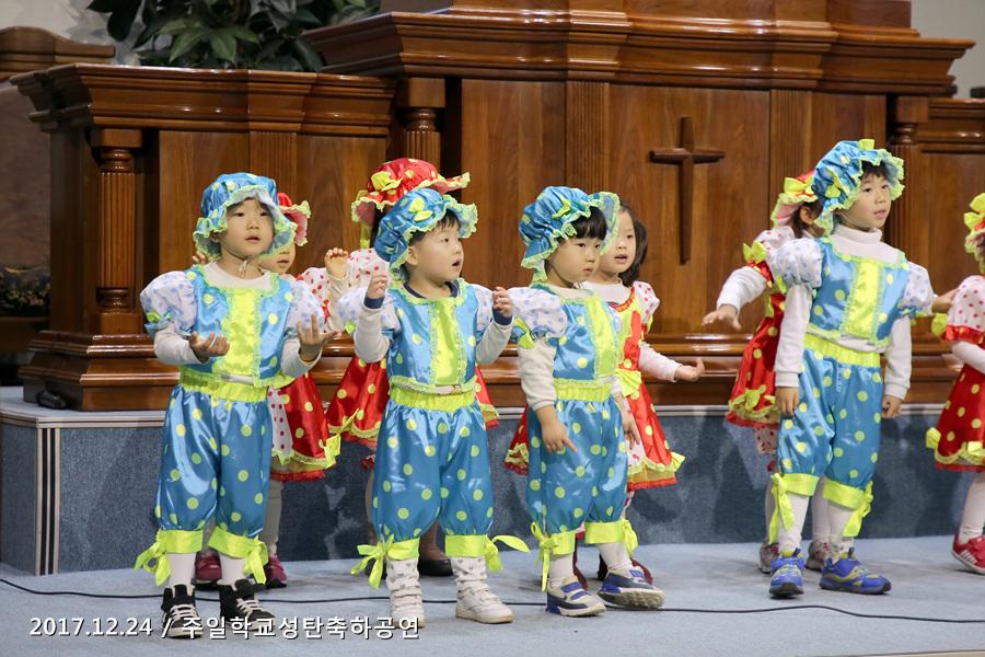 20171224주일학교 성탄축하공연 (16)p.jpg