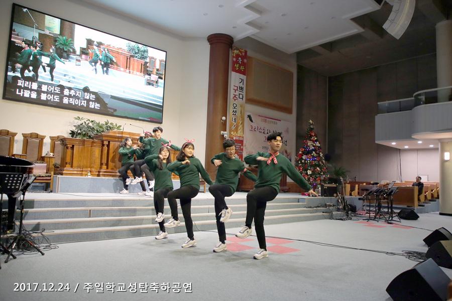 20171224주일학교 성탄축하공연 (33)p.jpg