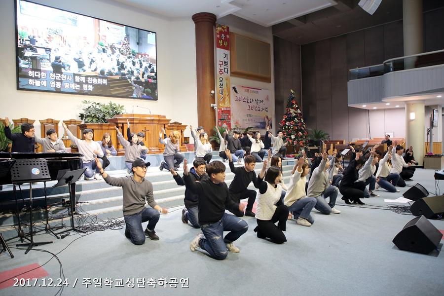 20171224주일학교 성탄축하공연 (58)p.jpg