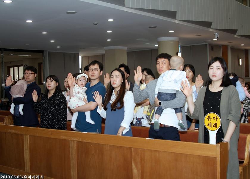 20190505유아세례식 (1)p.jpg
