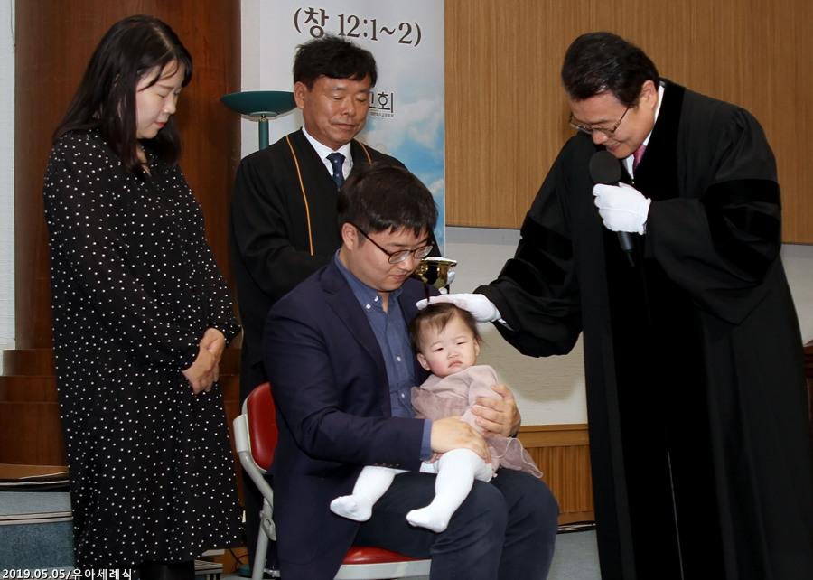 20190505유아세례식 (4)p.jpg