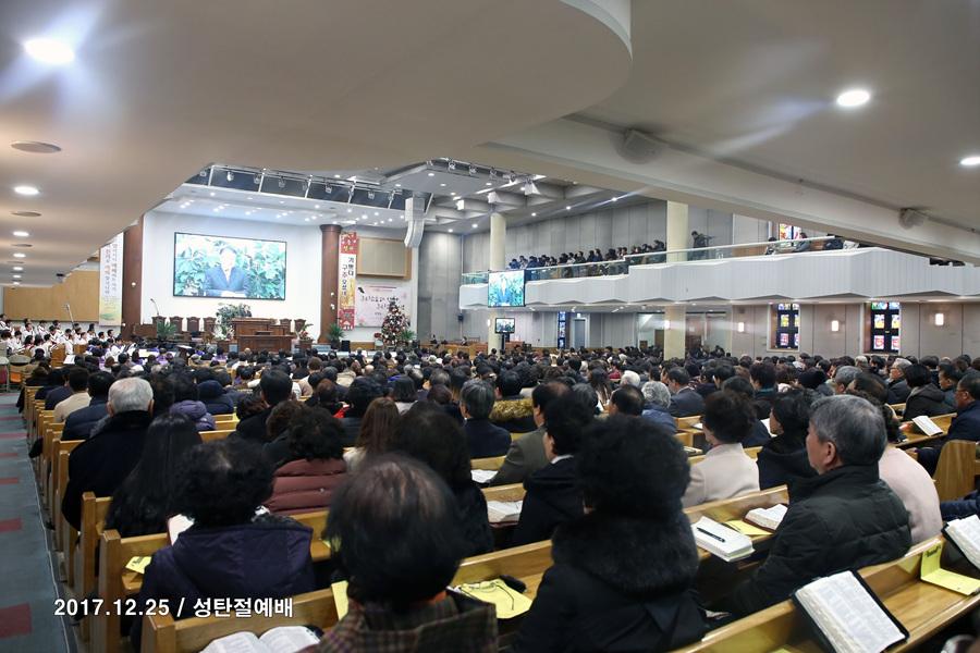 20171225성탄축하예배 (46)p2.jpg