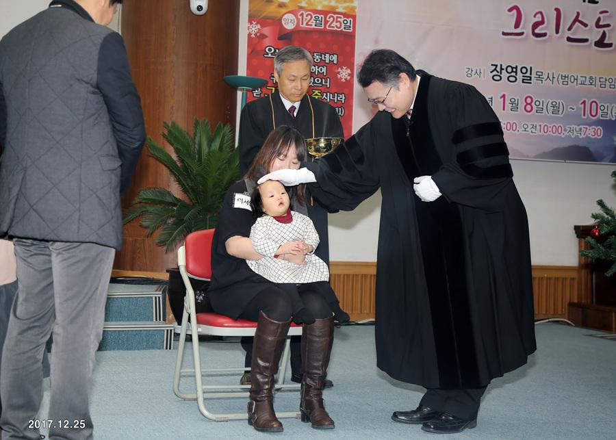20171225성탄절 유아세례 (4)p.jpg