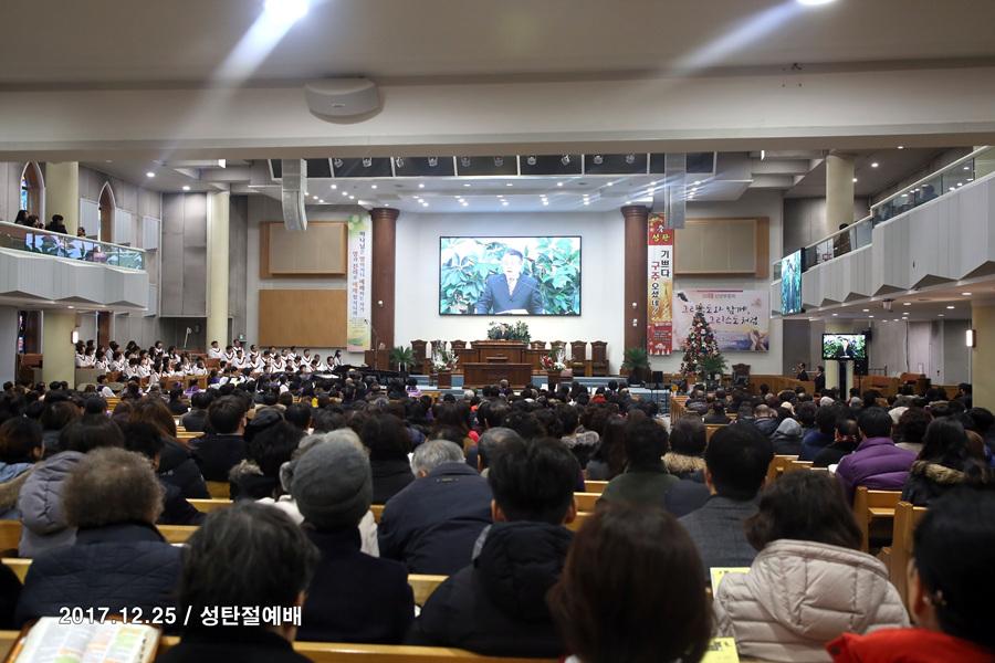 20171225성탄축하예배 (49)p2.jpg