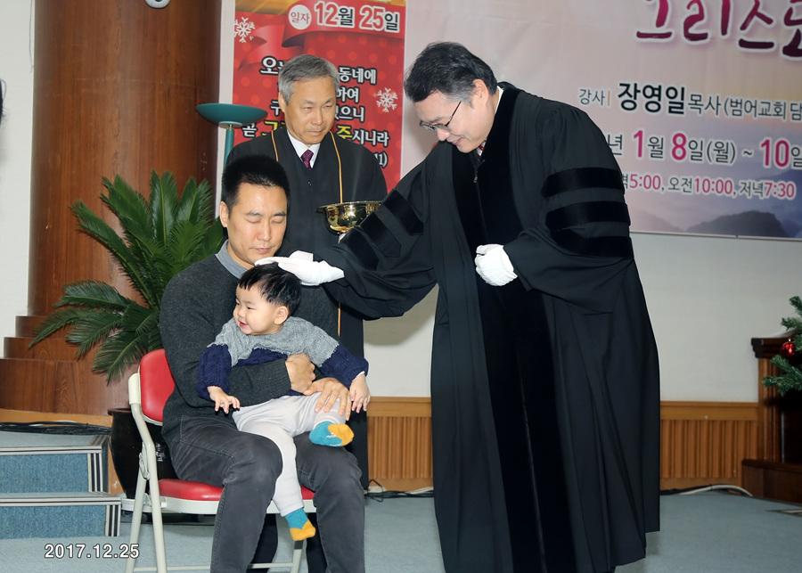 20171225성탄절 유아세례 (5)p.jpg