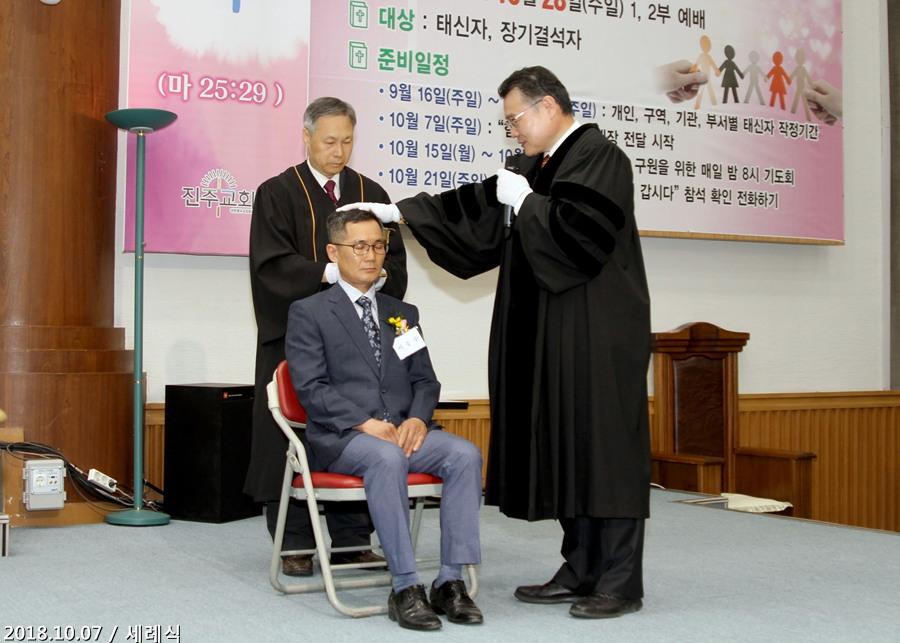 20181007세례식 (3)p.jpg