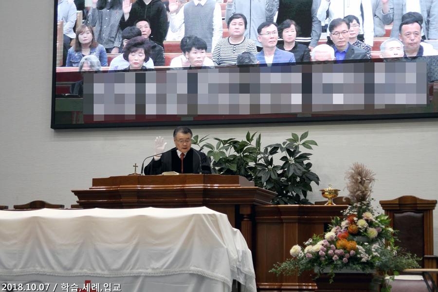 20181007학습세례입교 (4)p.jpg