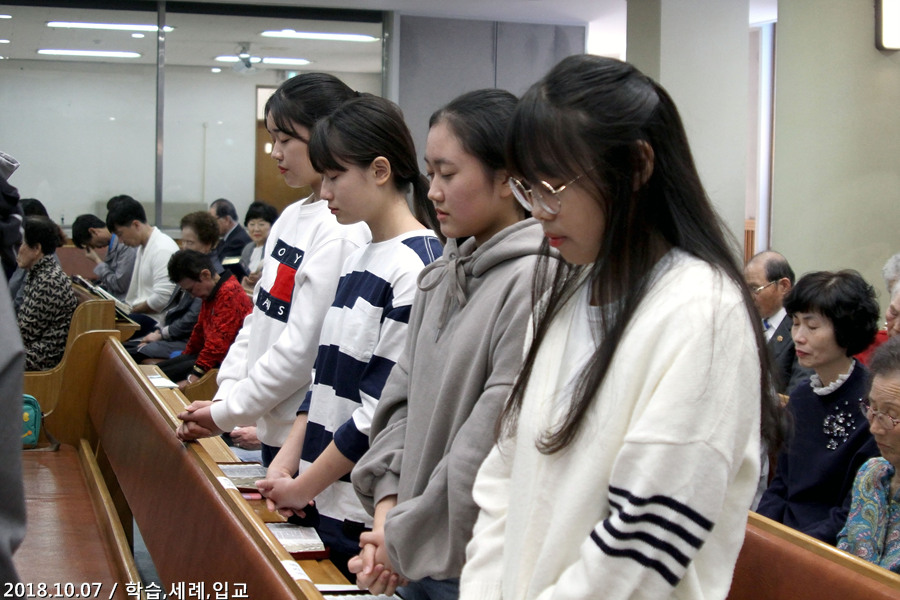 20181007학습세례입교 (5)p.jpg