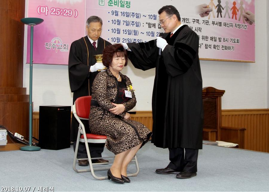 20181007세례식 (5)p.jpg