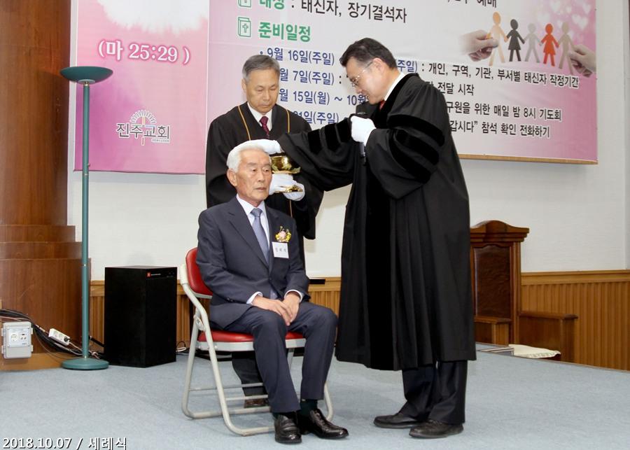 20181007세례식 (2)p.jpg
