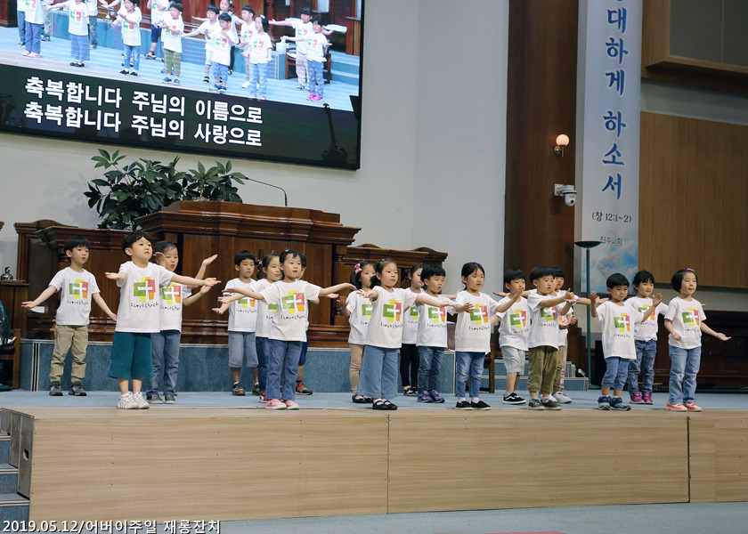 20190512쥬일학교 어버이주일 축하공연 (7)p.jpg