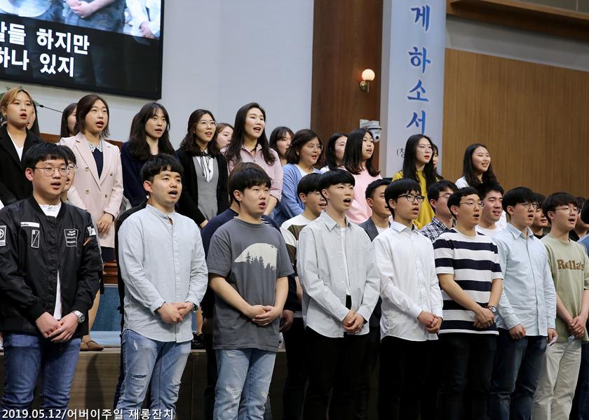 20190512쥬일학교 어버이주일 축하공연 (19)p.jpg