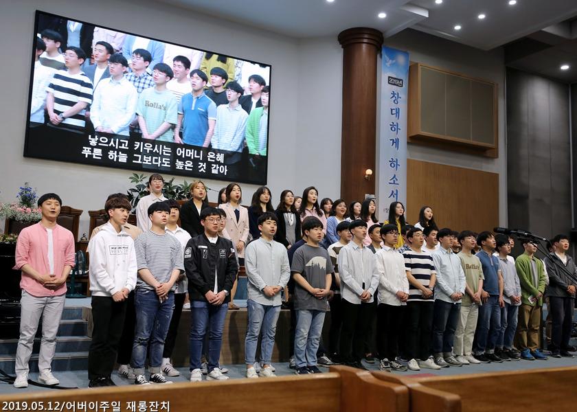 20190512쥬일학교 어버이주일 축하공연 (20)p.jpg