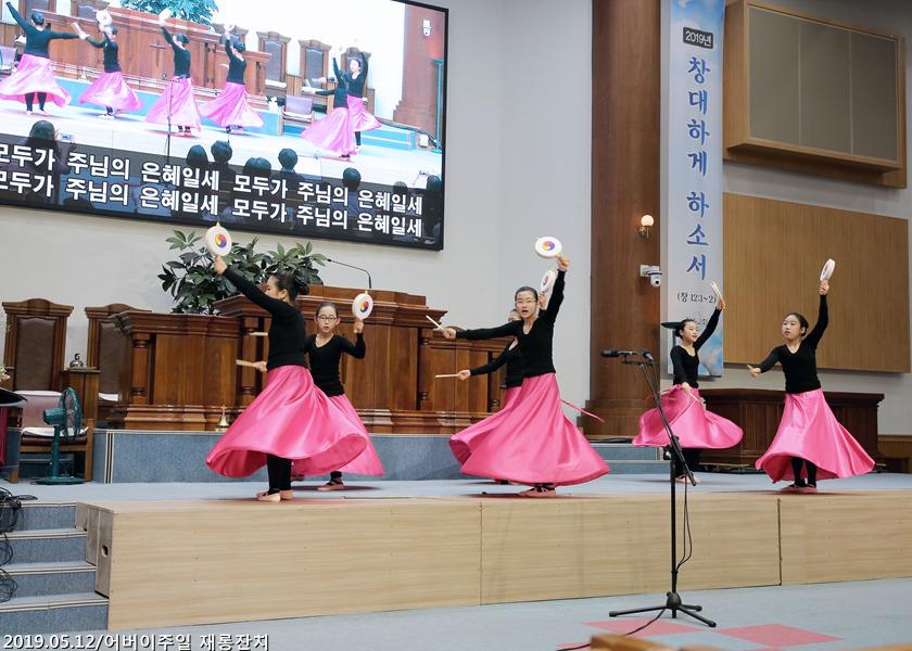 20190512쥬일학교 어버이주일 축하공연 (18)p.jpg