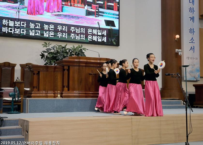 20190512쥬일학교 어버이주일 축하공연 (15)p.jpg