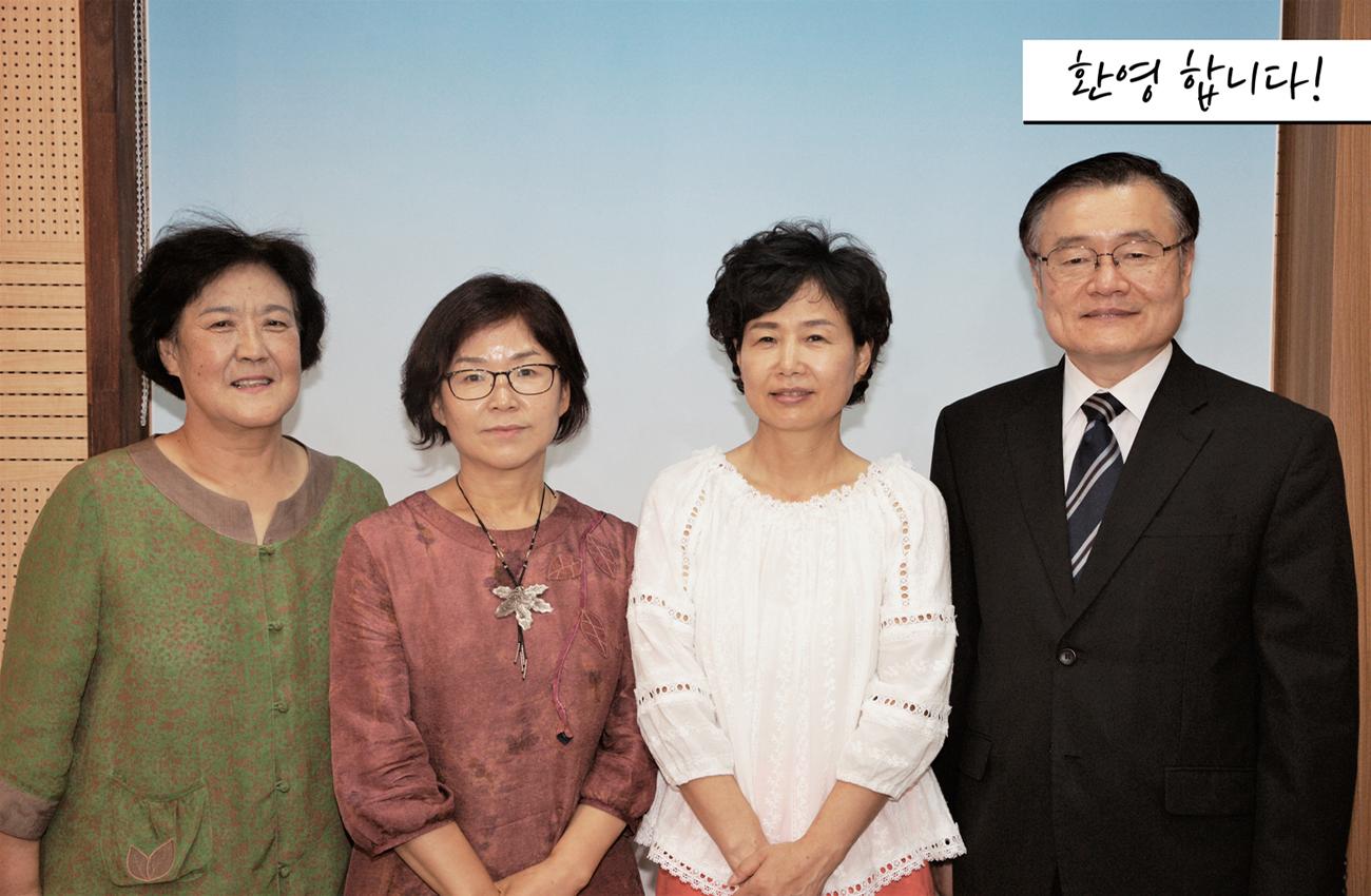 20200816  김금희-1.jpg
