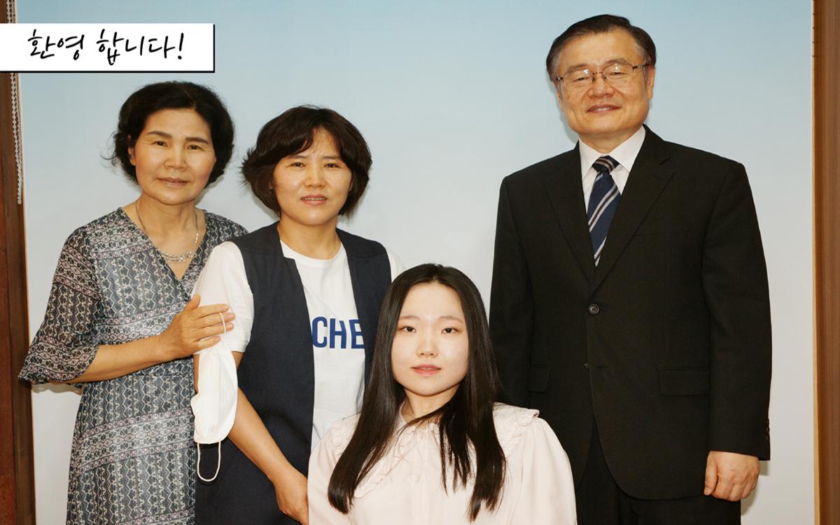 20200816  김혜정,김지현-1.jpg