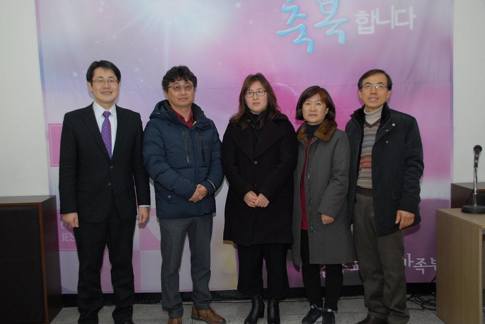 2018-01-07    김병길,이정희.jpg