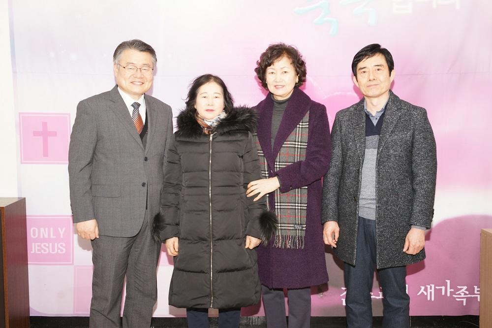2018-01-28    김춘숙2.jpg