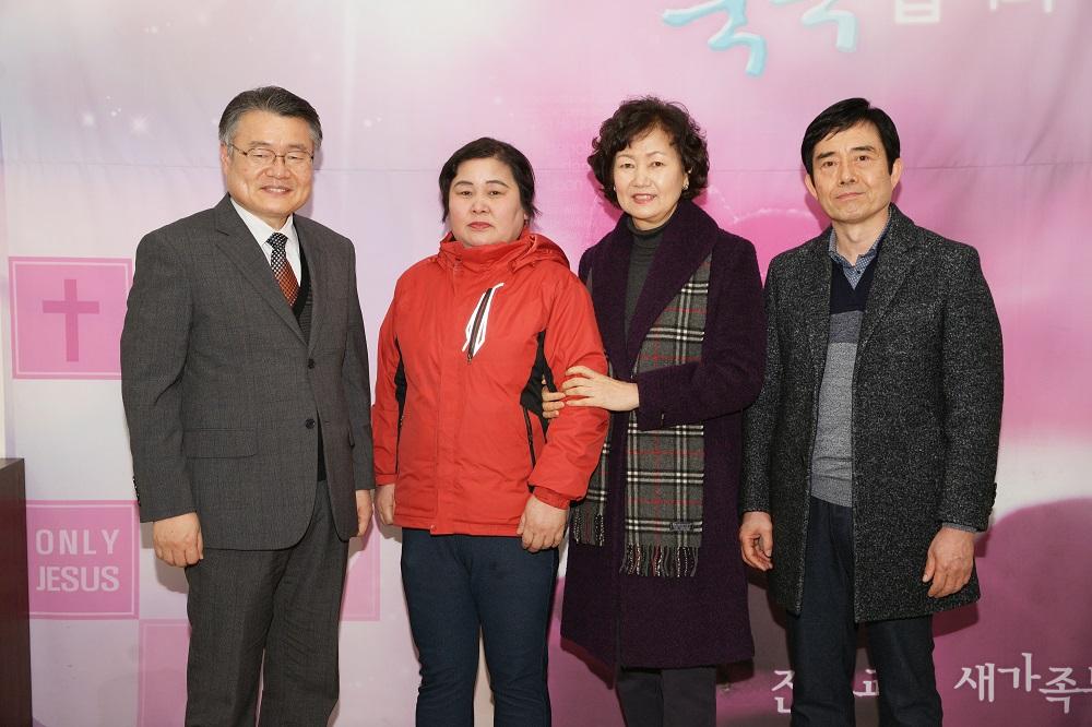 2018-01-28    공정옥2.jpg