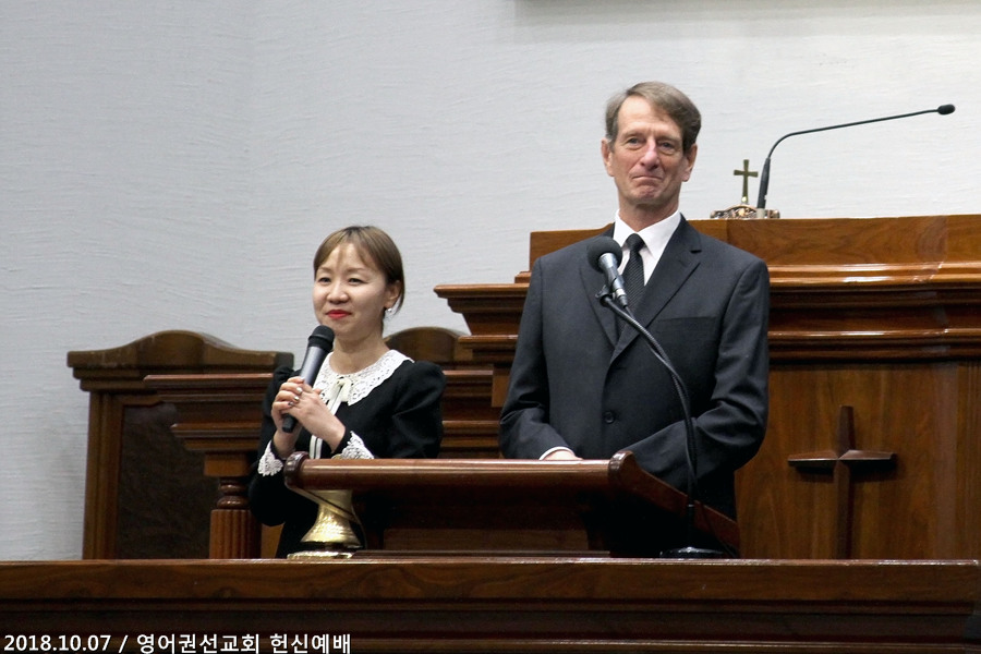20181007영어권선회헌신예배 (5)p.jpg