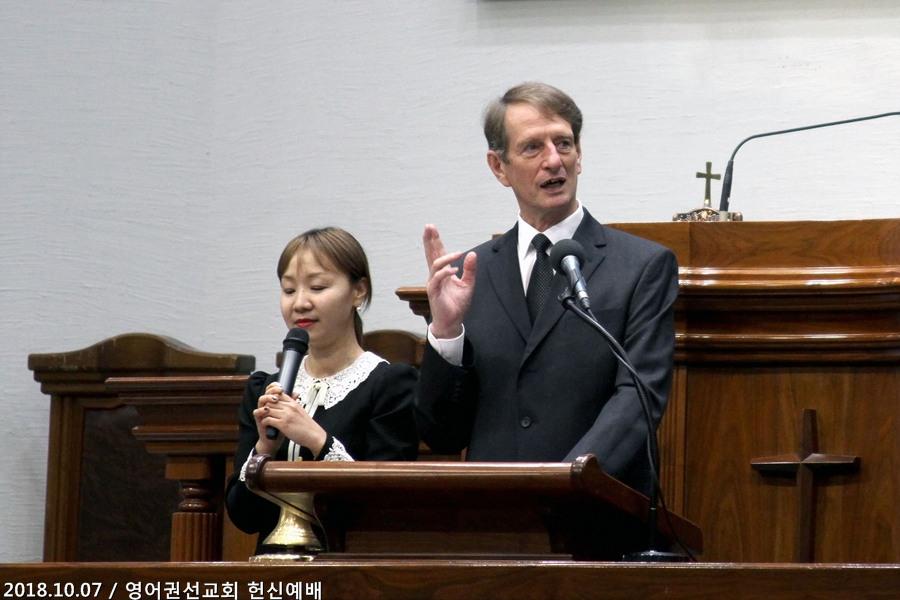 20181007영어권선회헌신예배 (6)p.jpg