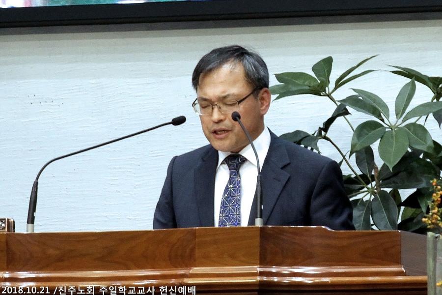 20181021진주노회주일학교교사헌신예배 (2)p.jpg